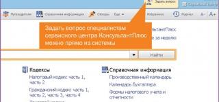 online-dialog_screen1
